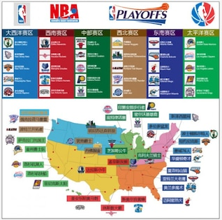 nba team logo and maps vector