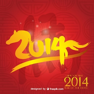 New year free graphic 2014 design
