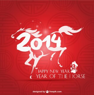 New year vector art
