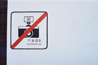 No photos allowed
