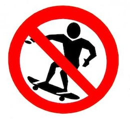 No Skateboards Allowed