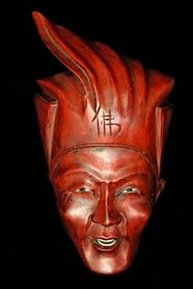 old chinese buddhist mask