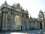 ornate main gate of the sultan palace