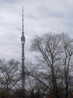Ostankino tower  phone