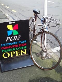 PCNZ Internet Cafe Signage and Brown Hea