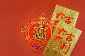 Red and gold card
