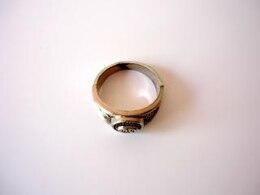 Ring, allah