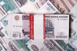 roubles  cash