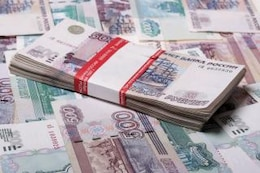 russian roubles  currency