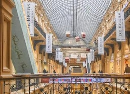 shopping mall in moscow