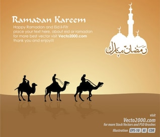 Simple Islamic greeting card for ramadan kareem vector