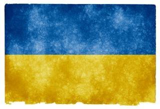 Ukraine grunge flag  flag