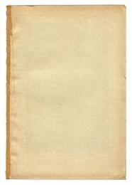 vintage paper  image