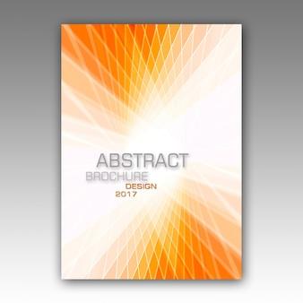 抽象的なパンフレットのテンプレート