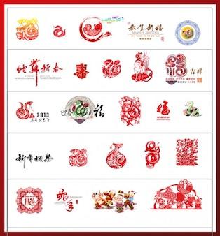 幸せ新しいヘビ中国語年PSD