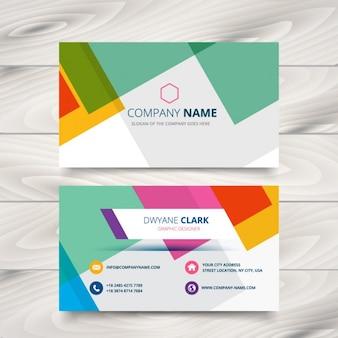 Современный красочный визитная карточка