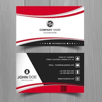 現代のビジネスカード