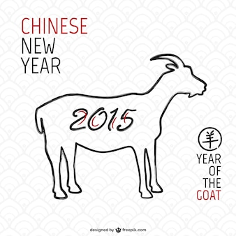 2015 Year of the Goat background