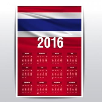 2016 calendar of Thailand flag