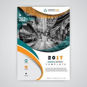 2017 годовой отчет зеленый и оранжевый
