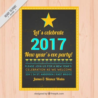 2017 party poster in retro style