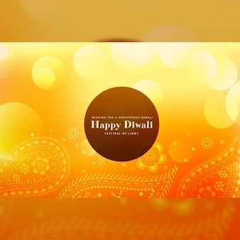 A background with lights for diwali