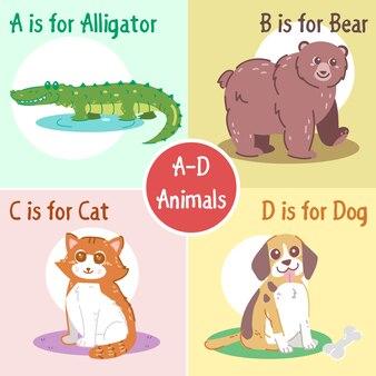 A〜D動物コレクション