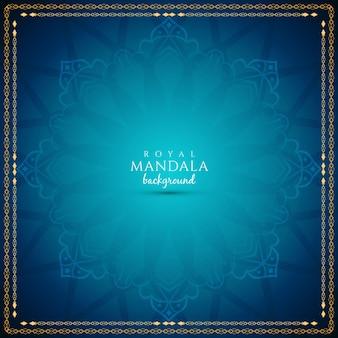 Abstract blue royal mandala background