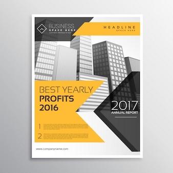 黄色の年次報告書、パンフレットテンプレートリーフレットプレゼンテーション