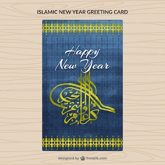Abstract decorative greeting card of muharram