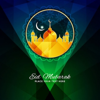 Abstract eid mubarak with triangles
