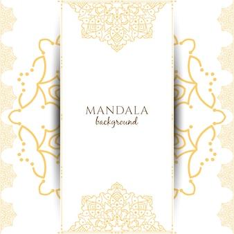 Abstract elegant mandala design background
