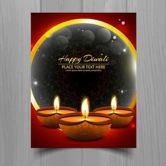 Abstract golden diwali brochure