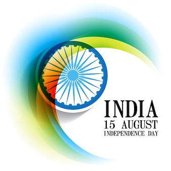Abstract indian independence day design