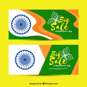 Abstract indian independence day discount banners