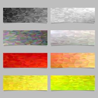 抽象的な不規則な三角形のモザイクのバナーのテンプレートの背景セット - 色の三角形からのトレンディなグラフィック要素