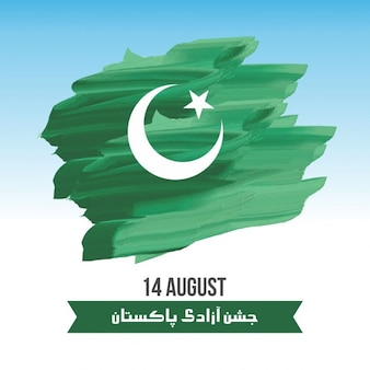 Abstract pakistan day background with green brush stroke