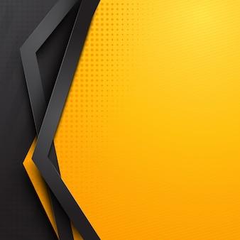 抽象的な黄色の背景のテンプレート