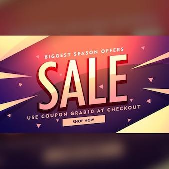 Amazing discount voucher