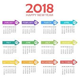 年間カレンダー2018