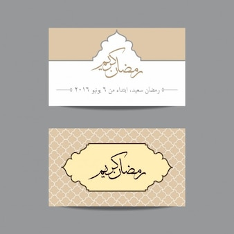 Arab Business Card
