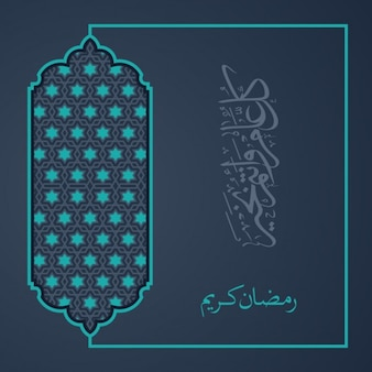 Arabic calligraphy background