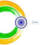 Artistic circular Indian flag design