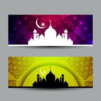 Artistic islamic banners