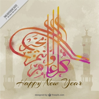 Artistic watercolor background of islamic new year