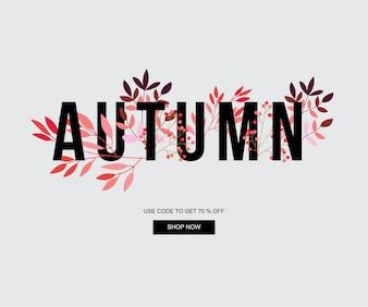 秋バナー、セールとディスカウントバナー、Automn要素とウェブテンプレート。