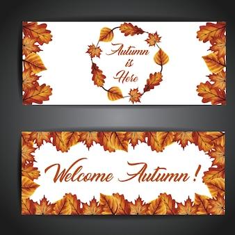 Осенние баннеры с акварелью Оранжевые, желтые и зеленые листья