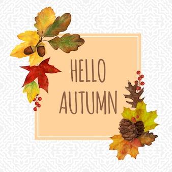 装飾と招待カードのための秋のフレーム