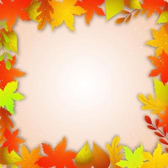 秋の葉の背景、ハッピー感謝祭のコンセプト。