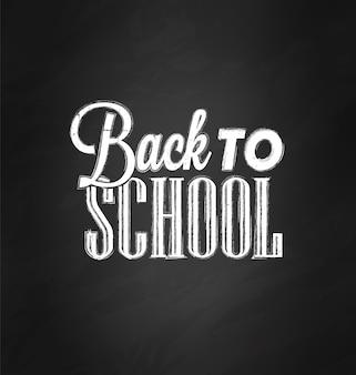 Back to school background design